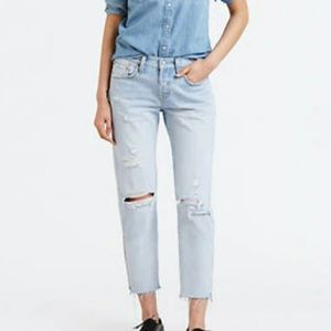 Levi's 501 Tapered Light Was Distressed Jeans